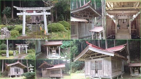 689-1414_浅見神社page