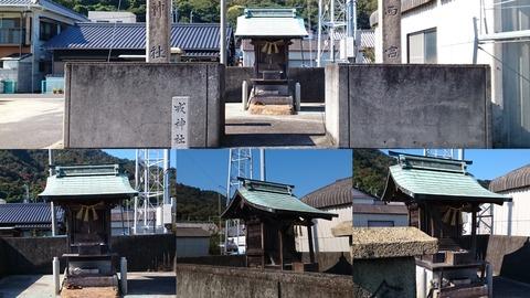763-0224_戎神社(西宮神社)page