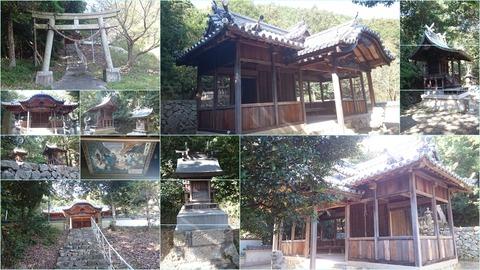 678-0174_砂子荒神社page