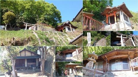 720-2124_最上稲荷(粟島神社)page