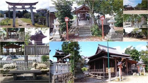 678-1241_高嶺神社(里宮?)page