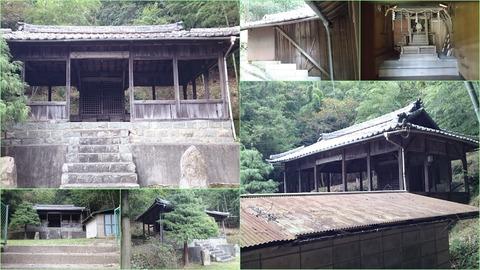 678-0081-03_須賀神社page