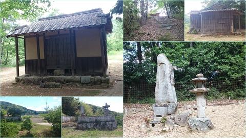 x1639_不明神社page