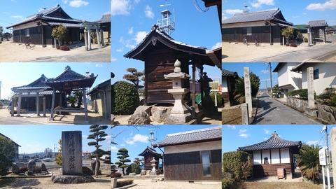 x1554_御崎神社址