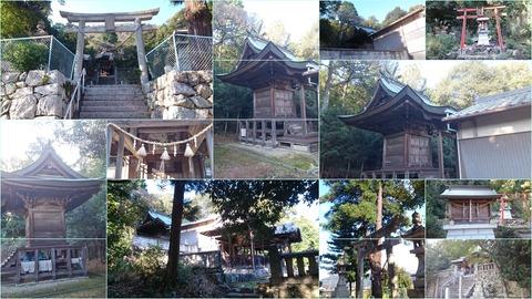 678-0165_大避神社page