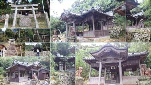 678-0256_荒神社page