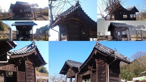 720-2103_中条八幡神社(元宮)page