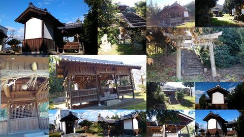 720-0013_艮神社page