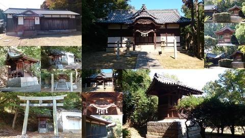 03041_尾上神社page
