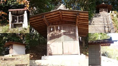 720-0013-1_荒神社page