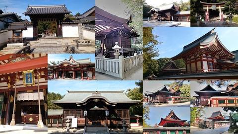 720-0073_福山八幡宮page