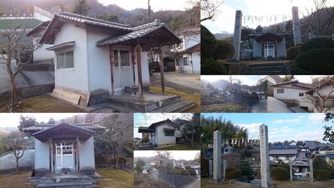 720-1142_松浦荒神社2page
