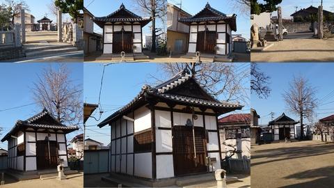 720-0816_地吹荒神社page