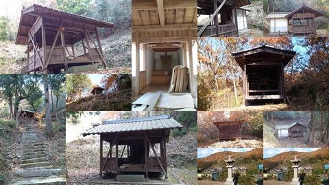 720-2124_丙谷荒神社page