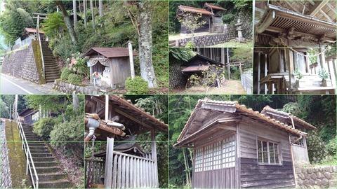 689-1425_福原神社page