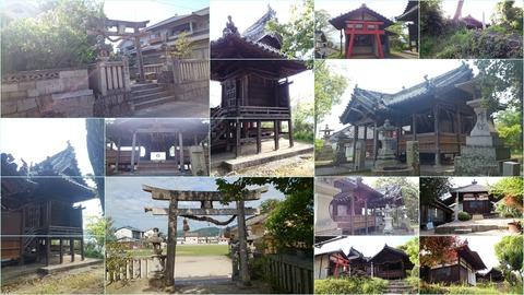 720-2124_皇子神社page