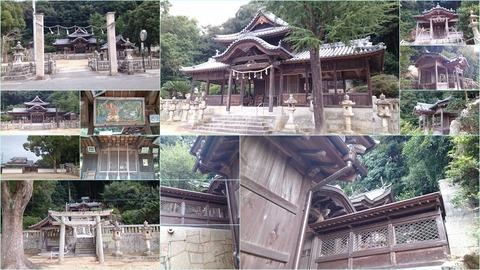 678-0201_荒神社page