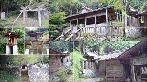 678-1212_須賀神社page