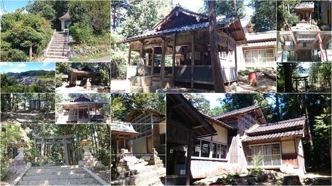 679-5212_山王七神社page