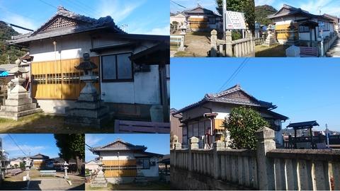 679-4176_水神社page