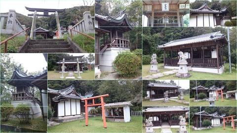 678-1184_横尾山王神社page