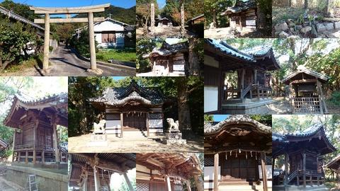 03040_三所神社page