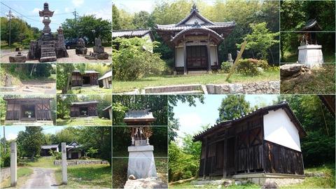 x1611_不明神社page