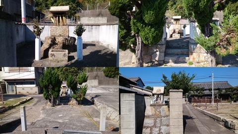 763-0223_戎神社page