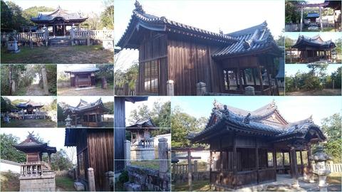678-0164_荒神社page