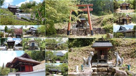 x1596_稲荷神社(日應寺)page