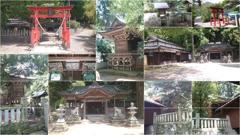 679-5654_三社八幡神社page