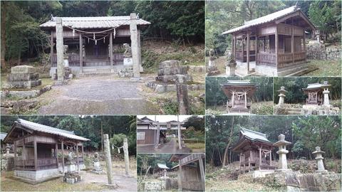 678-1181-01_須賀神社page