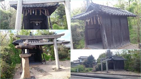 721-0000_不明神社2page