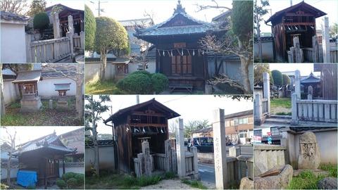 720-2123_七日市荒神社page