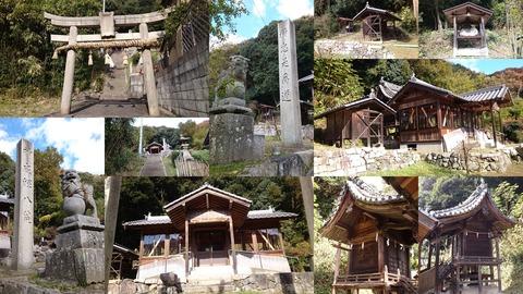 720-2124_木花開耶姫神社page