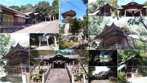 678-0252_大津八幡神社page