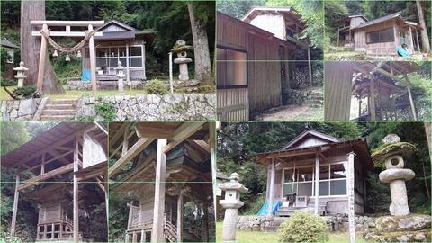 689-1423_中原神社page