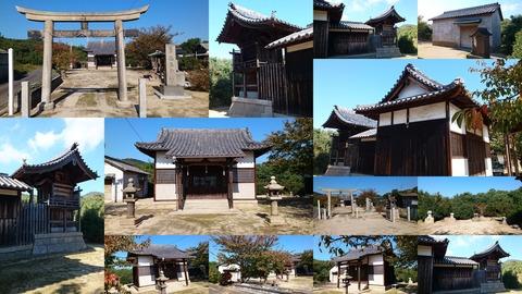 03036_徳玉神社page