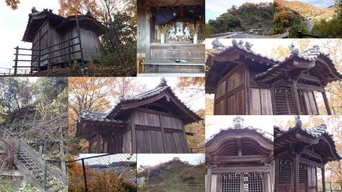 720-0093_石鎚神社page