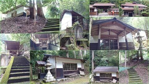 689-1413_大呂神社page
