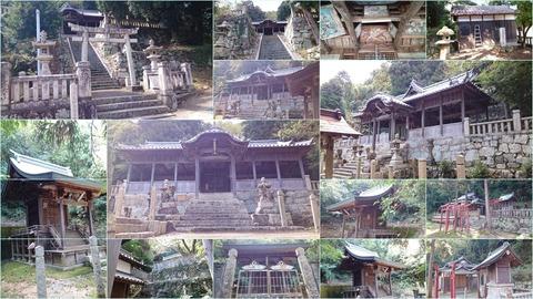 678-0253_木生谷三宝荒神社page