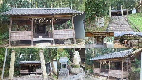 721-0926_鎮守神社page