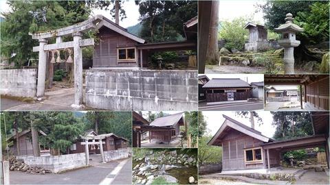 689-1412_芦津神社page