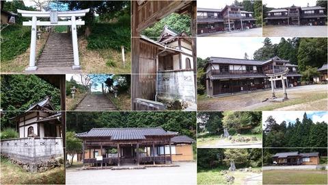 679-5134_列祖神社page