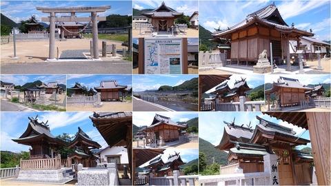 679-5641_金刀比羅神社page