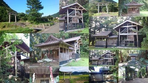 680-1215_都波奈彌神社page