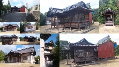721-0926_厳島神社page
