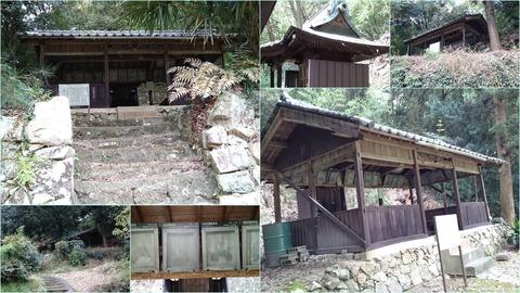 678-1183_黒尾須賀神社page