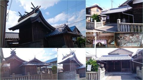 678-0232_大神宮page