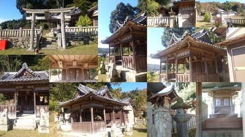 679-4021_大将神社page